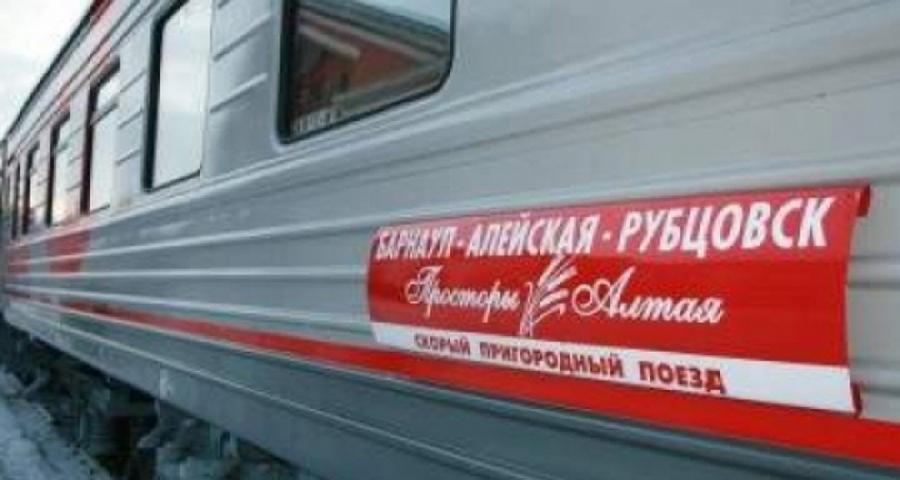 """С 10 декабря изменится расписание скорого пригородного поезда """"Просторы Алтая-II""""."""
