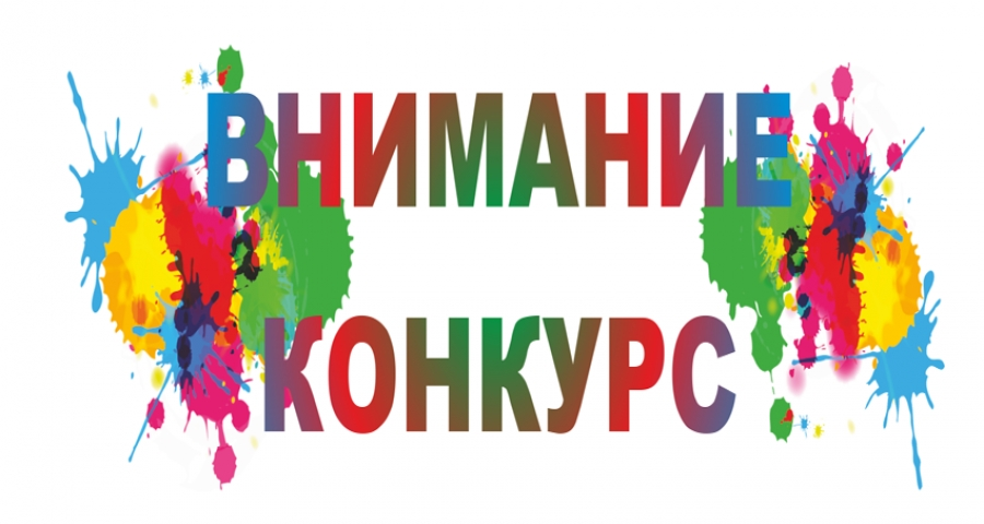 «С Днем Рождения, Рубцовск!» — стартует конкурс на лучшее видеопоздравление ко Дню города.