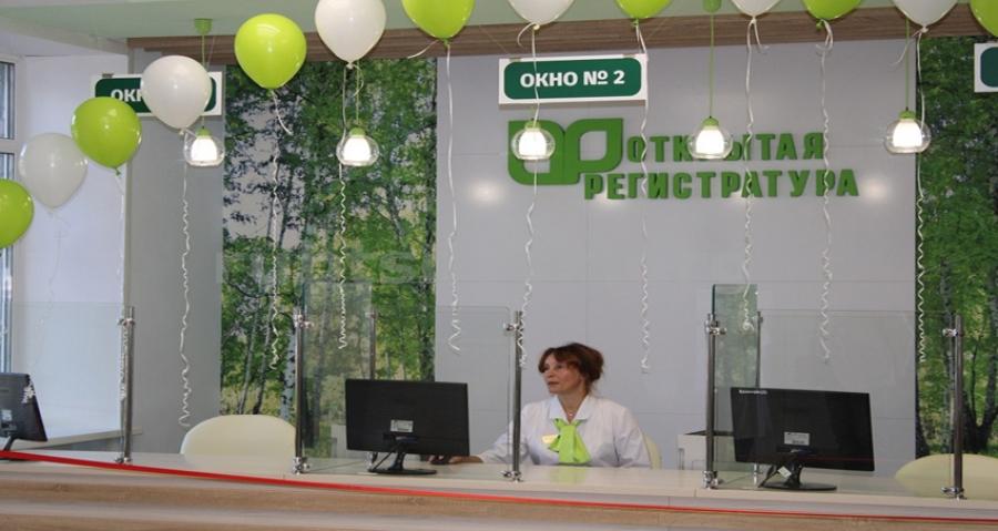 Изменился режим работы поликлиник Алтайского края