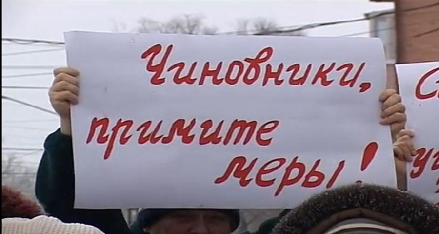 Рубцовские мусороперевозчики отказались возвращать горожанам переплаченные миллионы