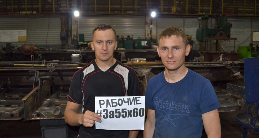 Важнее футбола: Алтайский край выходит в сеть на протесты против повышения пенсионного возраста