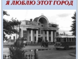 Приглашаем на #КИНОВМЕСТЕ: документальные фильмы о Рубцовске
