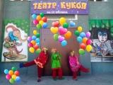 Театр кукол приглашает на праздничное Открытие 55-го Театрального сезона!