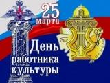 В Рубцовске состоится торжественная программа