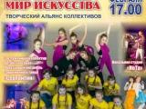 Концертная программа «Краски детства»