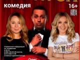 Рубцовский Драматический Театр приглашает