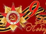 День Победы в Рубцовске